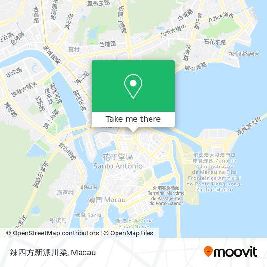 辣四方新派川菜 map