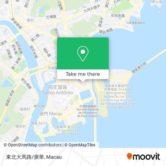 東北大馬路/廣華 map
