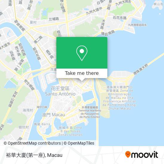 裕華大廈(第一座) map