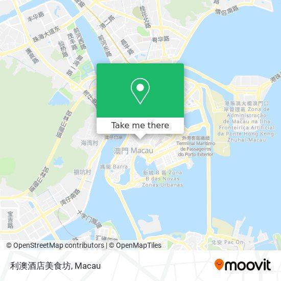 利澳酒店美食坊 map