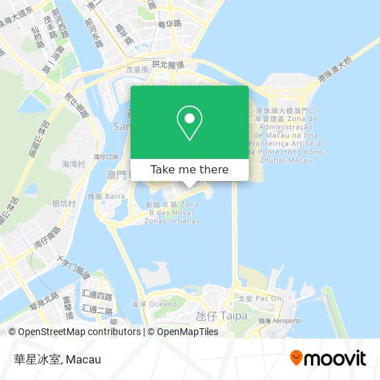 華星冰室 map