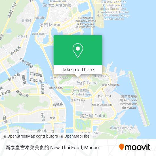 新泰皇宮泰菜美食館 New Thai Food map