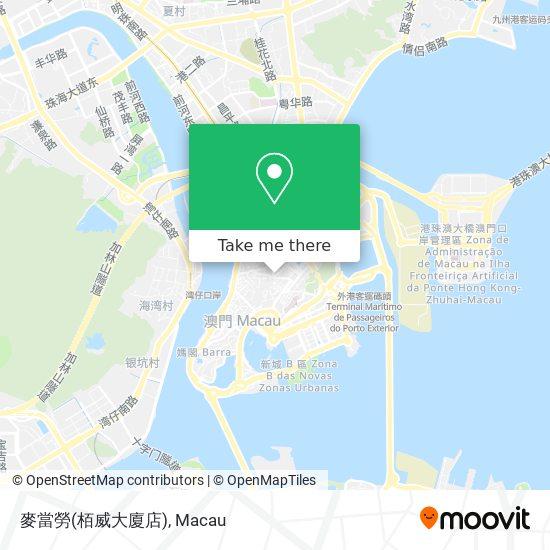 麥當勞(栢威大廈店) map