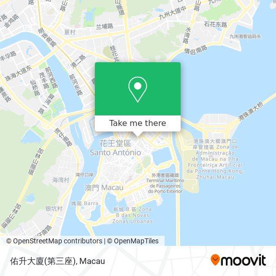 佑升大廈(第三座) map