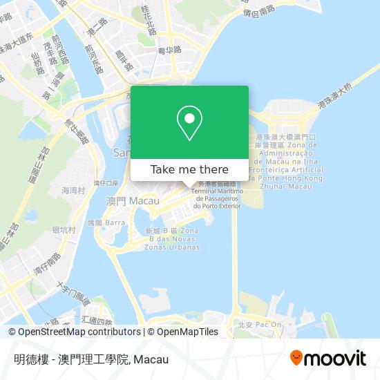 明德樓 - 澳門理工學院 map