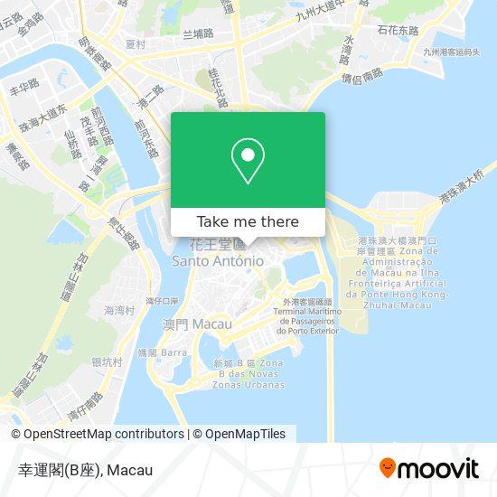 幸運閣(B座) map