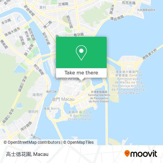 高士德花園 map