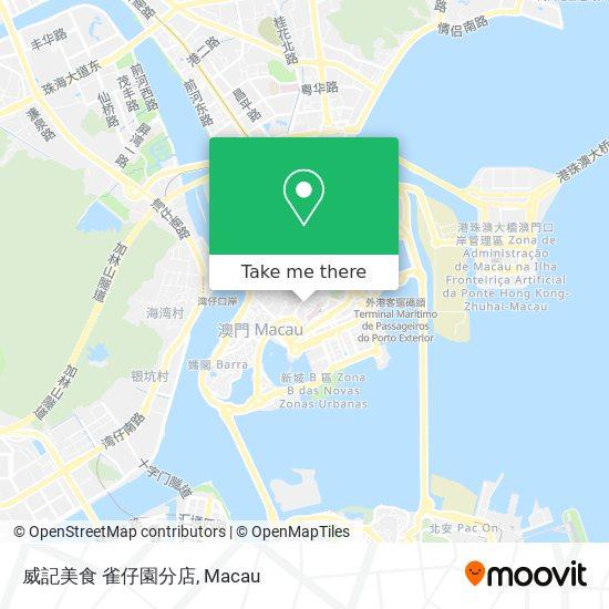 威記美食 雀仔園分店 map