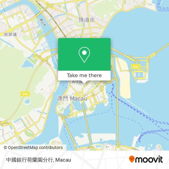 中國銀行荷蘭園分行 map