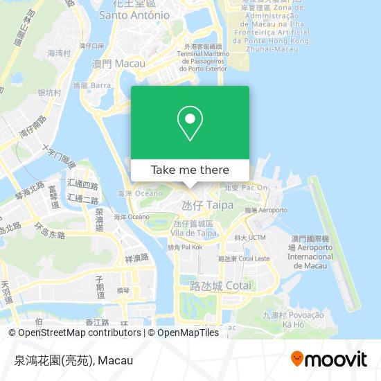 泉鴻花園(亮苑) map