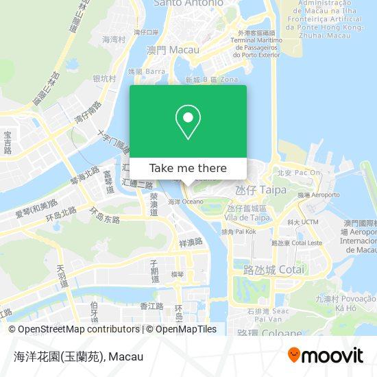 海洋花園(玉蘭苑) map
