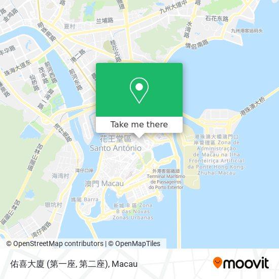 佑喜大廈 (第一座, 第二座) map
