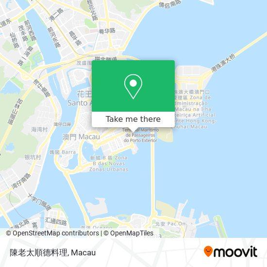 陳老太順德料理 map