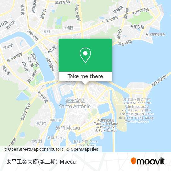 太平工業大廈(第二期) map