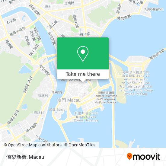 僑樂新街 map