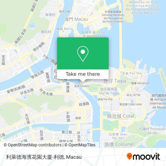 利萊德海濱花園大廈-利德 map