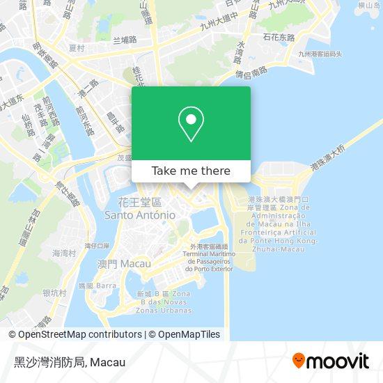 黑沙灣消防局 map