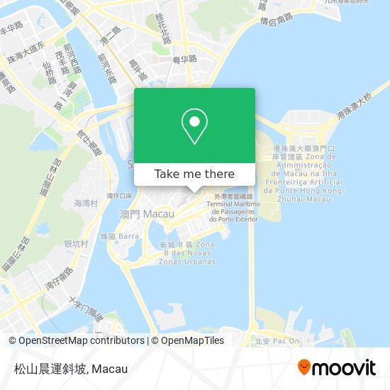 松山晨運斜坡 map