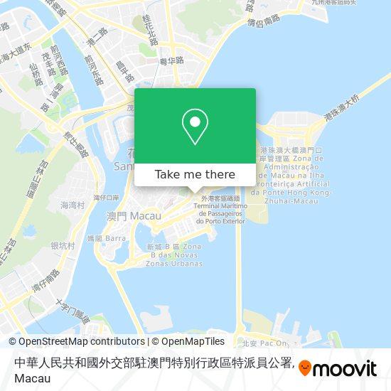 中華人民共和國外交部駐澳門特別行政區特派員公署 map