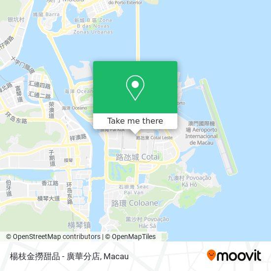 楊枝金撈甜品 - 廣華分店 map