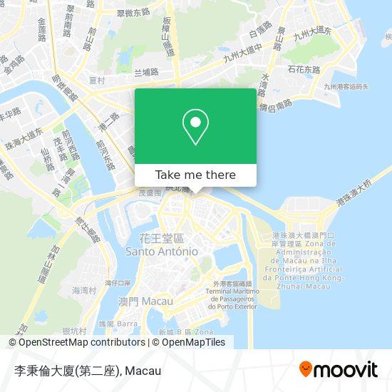 李秉倫大廈(第二座) map