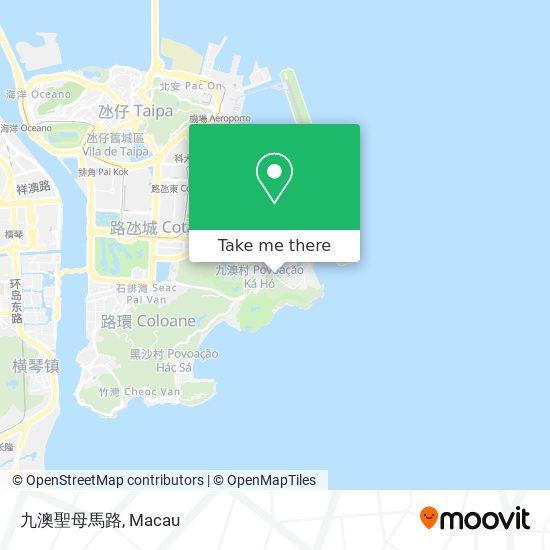 九澳聖母馬路 map