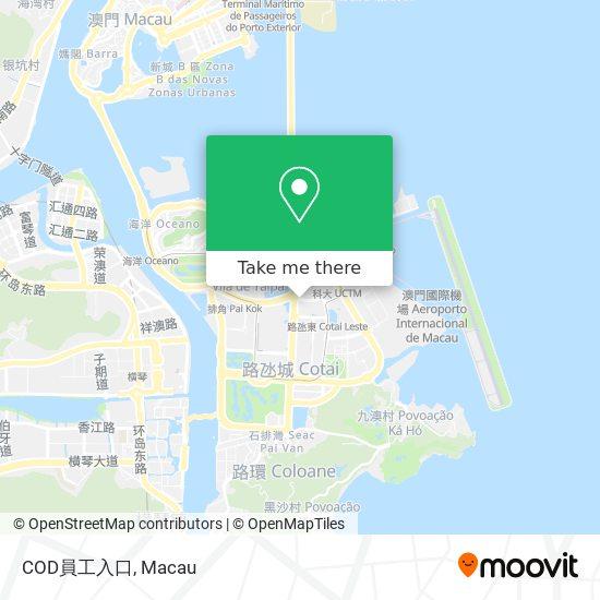 COD員工入口 map