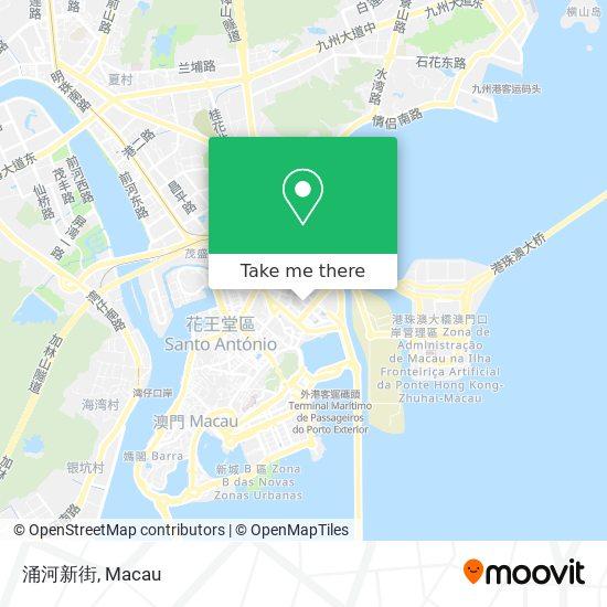 涌河新街 map