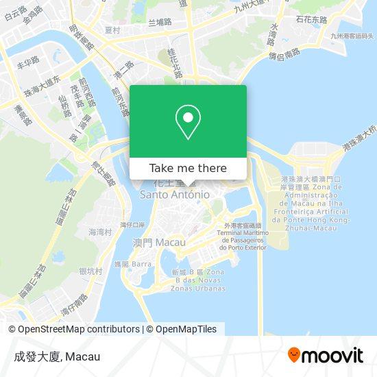 成發大廈 map