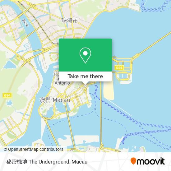 秘密機地 The Underground map