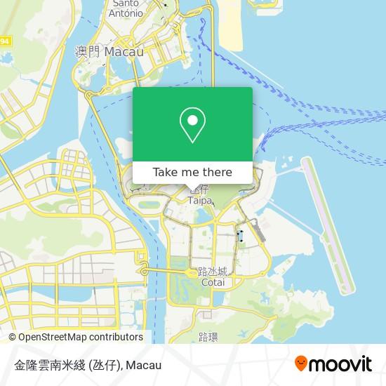 金隆雲南米綫 (氹仔) map