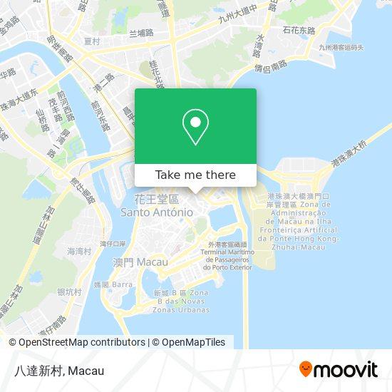 八達新村 map