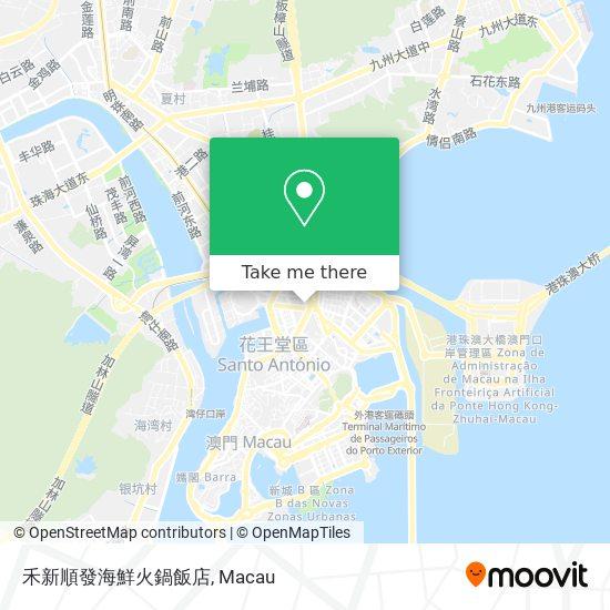 禾新順發海鮮火鍋飯店 map