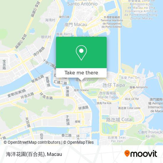 海洋花園(百合苑) map