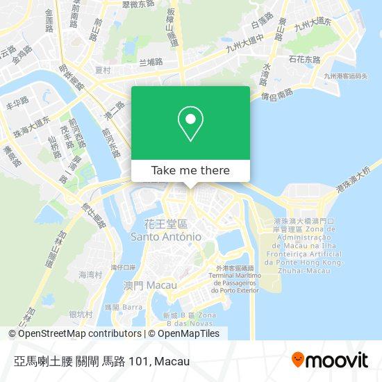 亞馬喇土腰 關閘 馬路 101 map