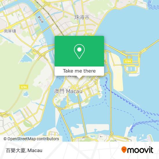 百樂大廈 map