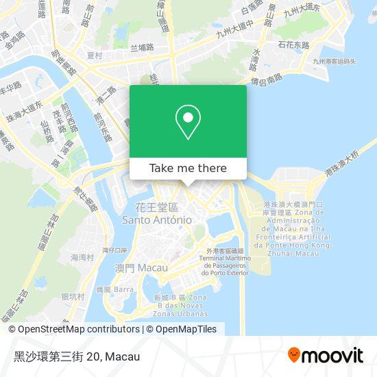 黑沙環第三街 20 map