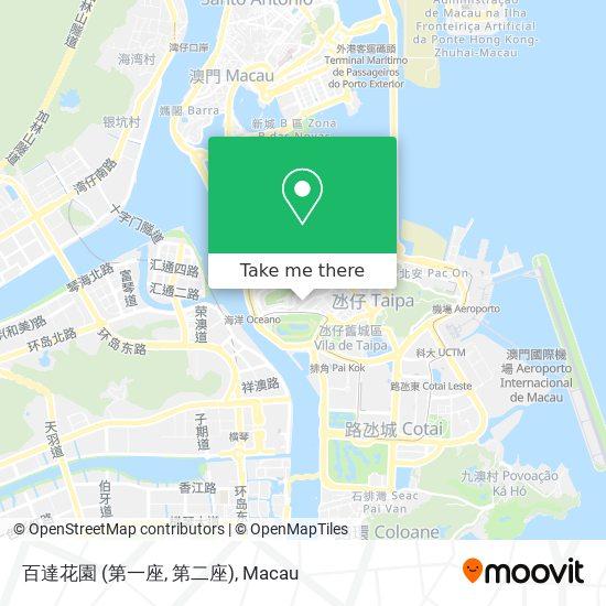 百達花園 (第一座, 第二座) map