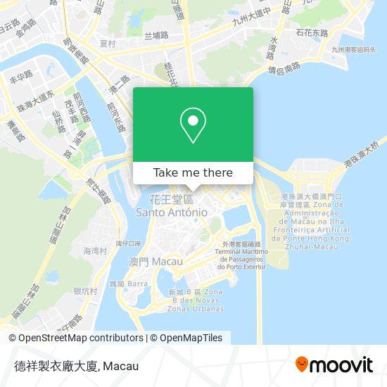 德祥製衣廠大廈 map