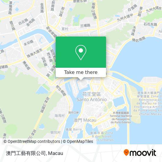 澳門工藝有限公司 map