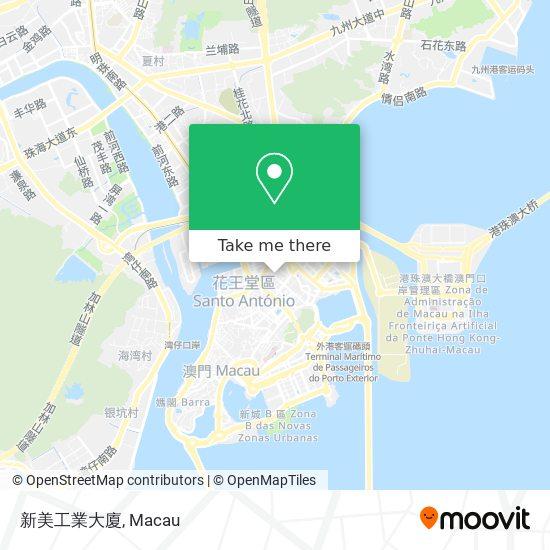 新美工業大廈 map