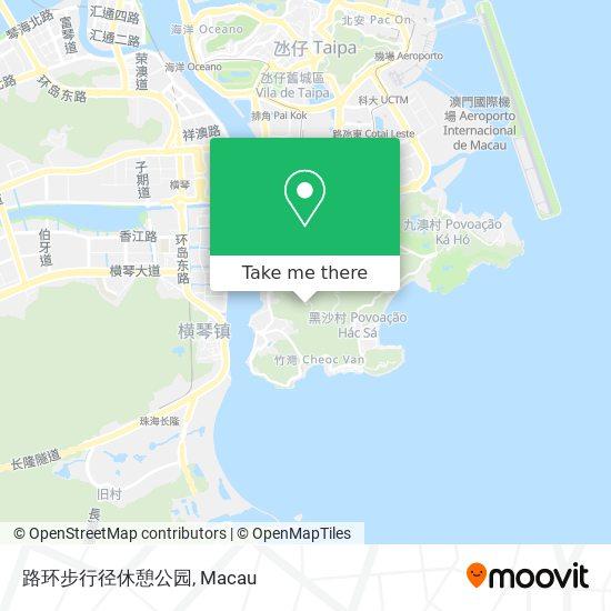 路环步行径休憩公园 map