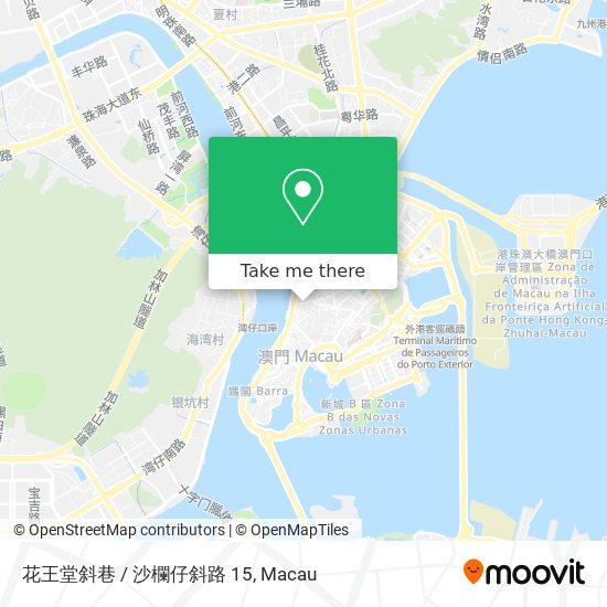 花王堂斜巷 / 沙欄仔斜路 15 map