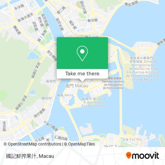 國記鮮搾果汁 map
