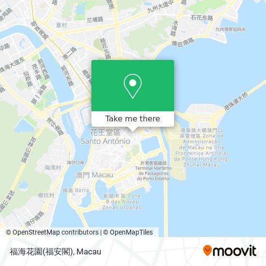 福海花園(福安閣) map
