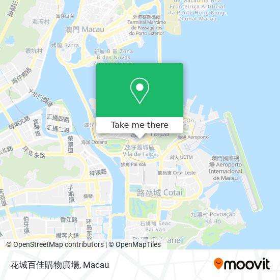 花城百佳購物廣場 map