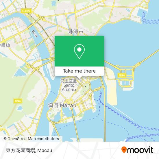 東方花園商場 map