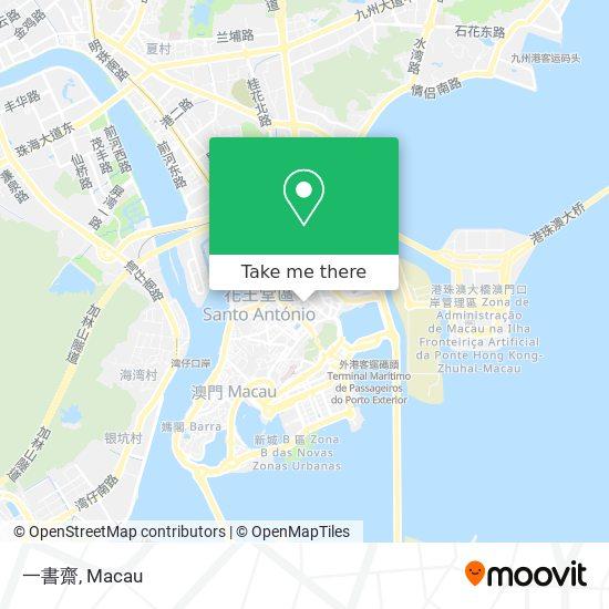 一書齋 map
