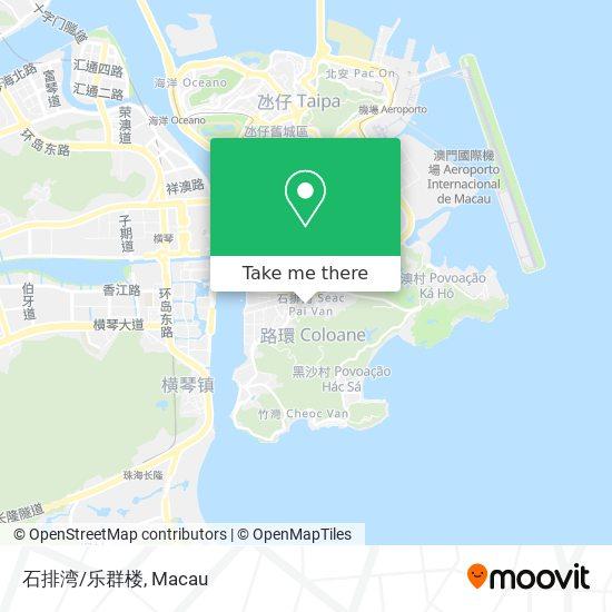 石排湾/乐群楼 map