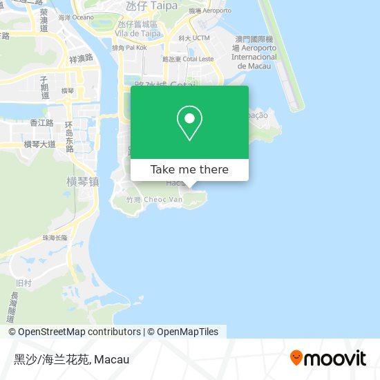 黑沙/海兰花苑 map